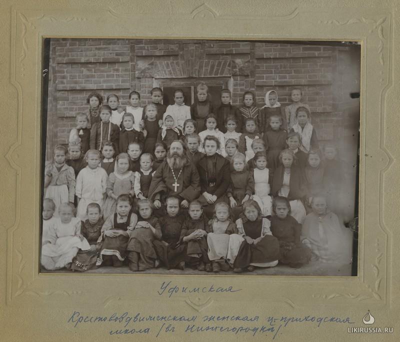 Свящ. Н.Котельников и ученицы женской церковно-приходской школы