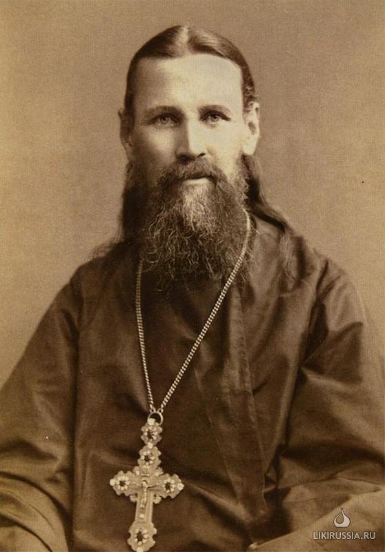 Протоиерей Иоанн Кронштадтский