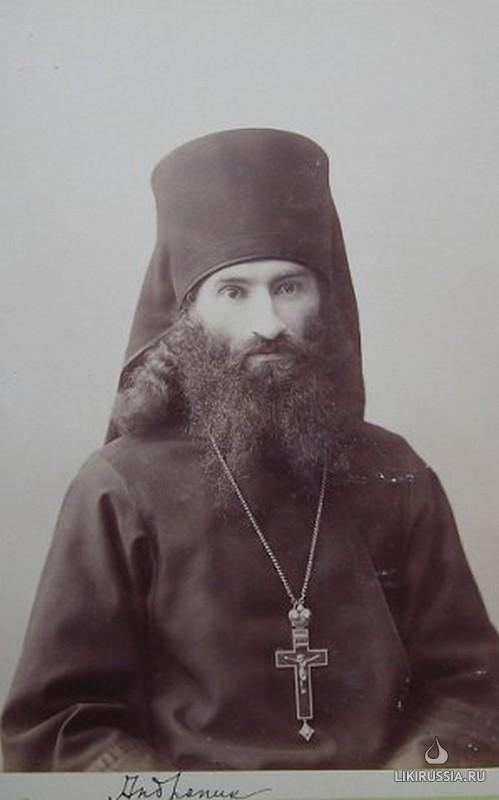 .архим Андроник (Никольский). ректор Уфим. дух. семинарии