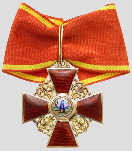 Картинки по запросу орденом Святой Анны 3-й степени и правом ношения знака Красного Креста